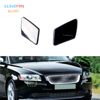 39991798 39991799 Pair Front Left+Right Bumper Headlight Washer Jet Nozzle Cover Cap Random Color For Volvo S40 V50 2005-2007 image