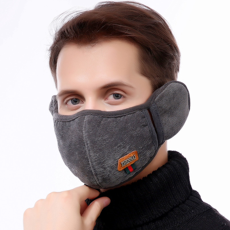 Autumn And Winter Men's Mask Three-dimensional Fashion Dustproof, Warm Ear Protection, Two-in-one Mask Earmuffs