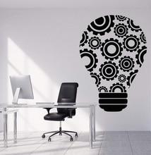 Виниловая наклейка на стену лампа идея командная работа снаряжение офисное Украшение Наклейка офисное предложение рабочая станция вдохновляющие обои 2BG23