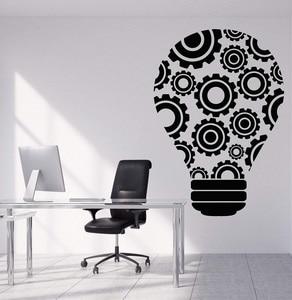 Image 1 - ויניל קיר מדבקות הנורה רעיון עבודת צוות הילוך משרד קישוט מדבקת משרד ציטוט תחנת עבודה השראה טפט 2BG23