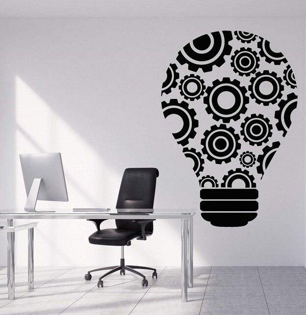 ויניל קיר מדבקות הנורה רעיון עבודת צוות הילוך משרד קישוט מדבקת משרד ציטוט תחנת עבודה השראה טפט 2BG23
