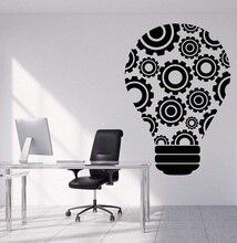 Decalque da parede do vinil lâmpada idéia trabalho em equipe engrenagem decoração do escritório escritório adesivo citação workstation inspiradoras wallpaper 2BG23