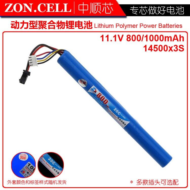 все цены на 11.1v li po li-ion batteries lithium polymer battery 12v lipo li ion rechargeable lithium-ion for 14500 toy 12v 800mah / 1000mah онлайн
