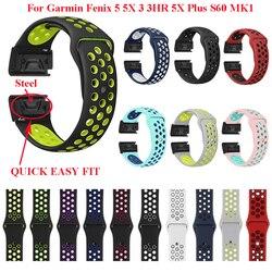 22 26mm Silicone Watch Band Easy Quick Fit Strap for Garmin Fenix 3 3HR/Fenix 5X/Fenix 5X Plus/S60/D2/MK1/Fenix 5/Fenix 5 Plus