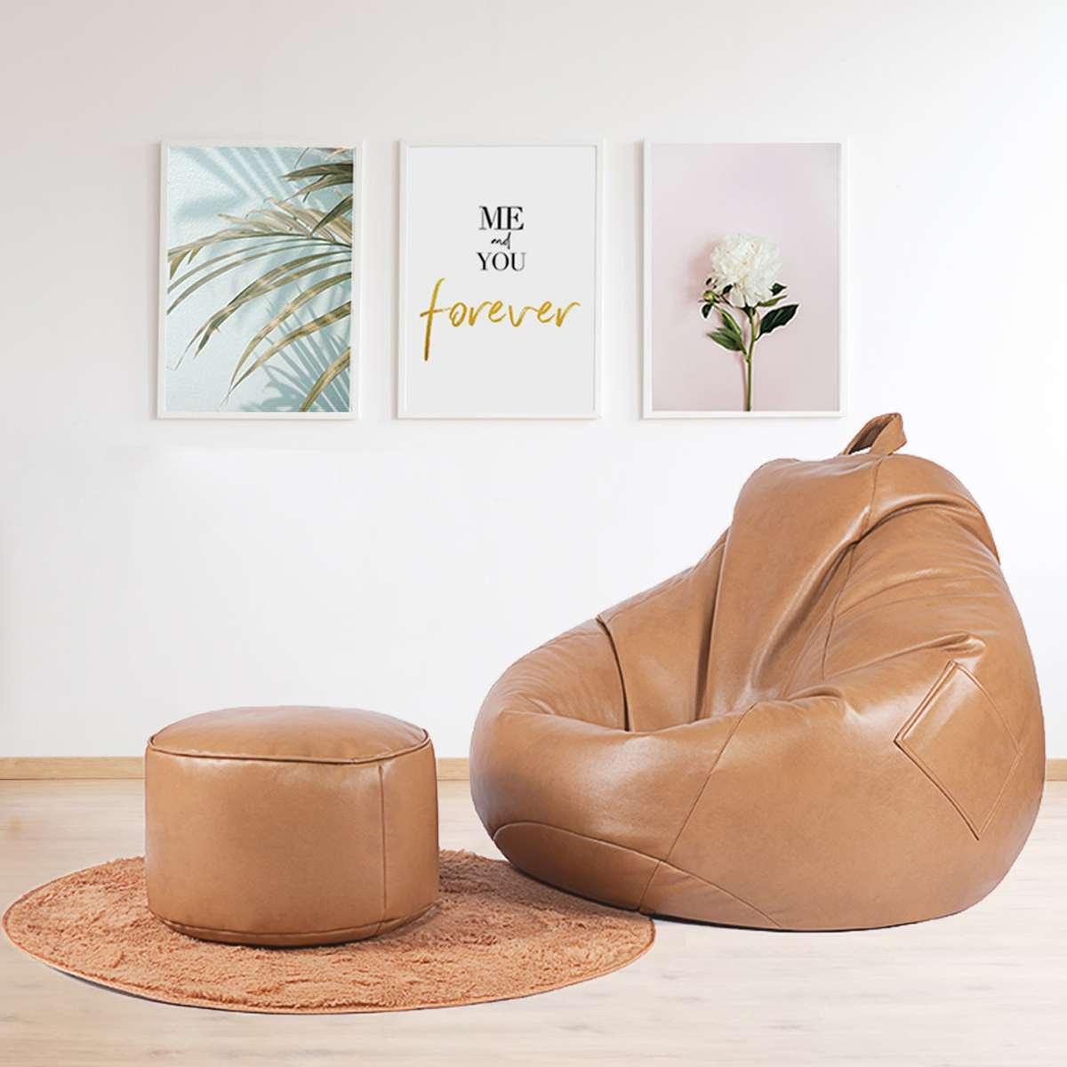 PU cuir pouf canapé couverture salon chambre canapé-lit paresseux Tatami pouf chaise maison loisirs simple canapé sans remplissage