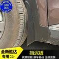 Высокое качество Мягкие пластиковые передние и задние колеса брызговики 4 шт./компл. для Hyundai Santa Fe IX45 2013-2017 автомобильный Стайлинг