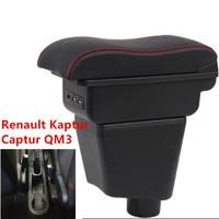 Para renault kaptur captur qm3 caixa de apoio de braço loja central caixa de conteúdo suporte de copo interior do carro estilo acessórios parte 14 17|Braços|Automóveis e motos -