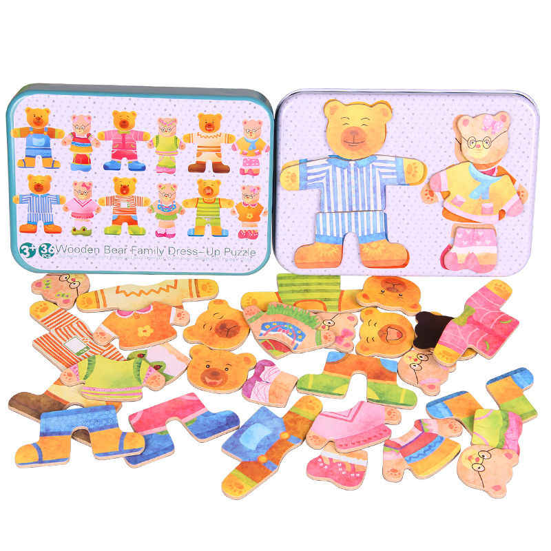 Children's Toys Magnetic Bear Change clothes game Woodworking Puzzle Sports Early Learning Pairing Puzzle Toy Tie Box Packaging