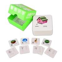 108 pçs/set inglês crianças personagens cartões aprender chinês flashcards inglês palavras com pinyin para crianças cor livros de arte presentes|  -