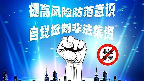 杭州一家三口昨晚在家身亡,警方已排除他杀,真相令人唏嘘!