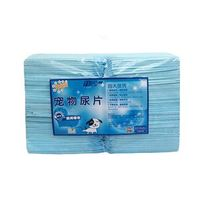 Hot New Pet 1 Pack 100 Pieces Of Blue Wood Pulp Pet Dog Diapers Urine Is