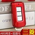 Высокое качество Нового материала ABS Продукты Автомобиль smart key обложка для mitsubishi asx lancer outlander pajero аксессуары