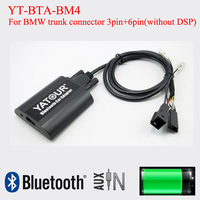 Yatour car audio Bluetooth adapter for BMW trunk connector 3pin+6pin radio