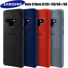 Samsung Note 9 Case Original Genuine Suede Leather Fitted Protector Case Samsung Galaxy S8 S9 plus back Case Galaxy Note9 Cover samsung s9 case luxury original genuine suede leather protector case samsung galaxy s9 plus case galaxy s9 s9 ef xg960 ef xg965
