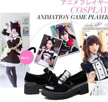 New Cute Lolita Japan School Girl Women Maid Round Toe Leather Shoes Boots Uniform Kawaii Cute Anime Cosplay 2017(China)