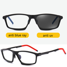 Blue Light Block Glasses Flexible Outdoor Sport Photochromic