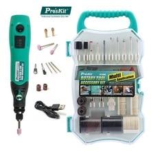 цена на Pro'skit PT-5205U  USB charging Electric Grinder Set Mini grinding Drill with Rotary Tool Bits for Milling Polishing Drilling
