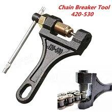 Инструмент для удаления цепи мотоцикла ATV, разветвитель, режущий выключатель, инструмент для ремонта 420-530, аксессуары для цепи мотоцикла, автозапчасти