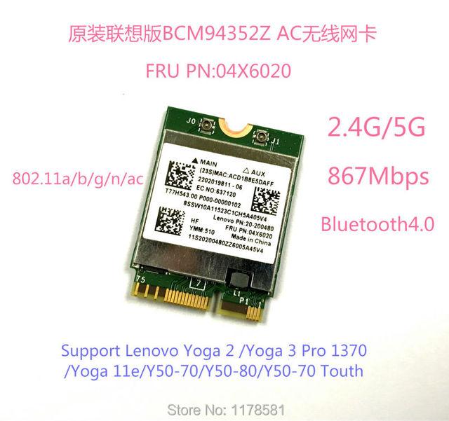 New Drivers: Lenovo ThinkPad 11e Broadcom Bluetooth