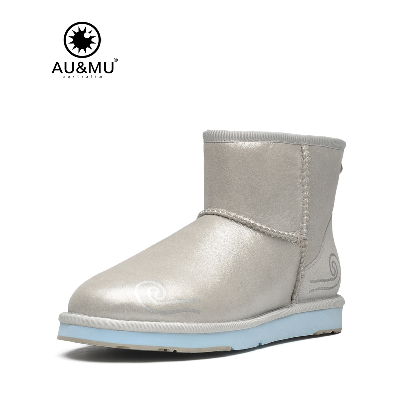 Aumu Women Shoes