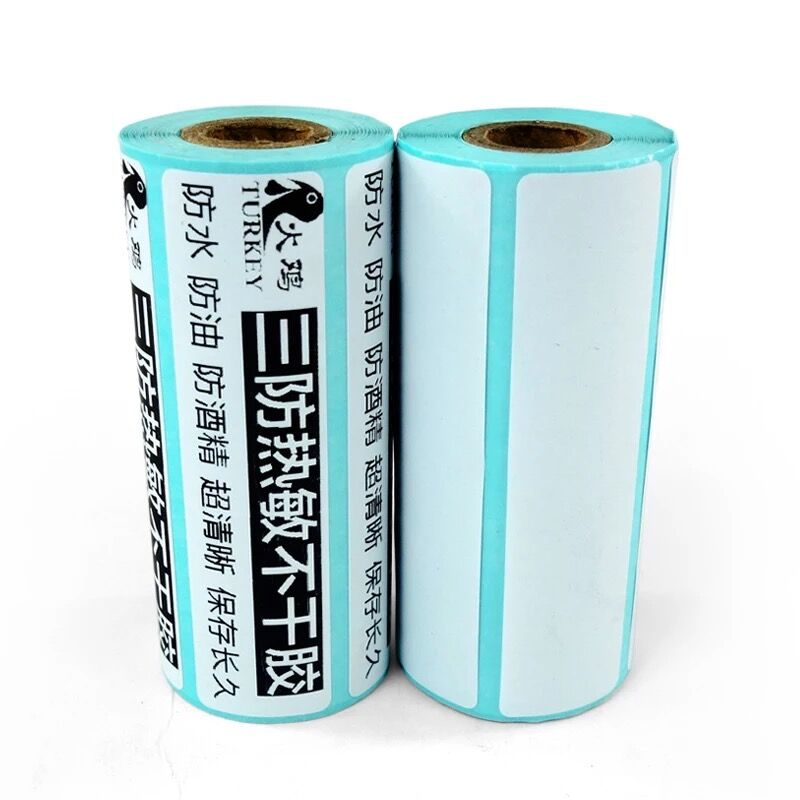10 Rolls Direct Thermal Printing Labels For  Portable Mobile Bluetooth  Label 75mm X 20mm (250 Labels) Core 13mm