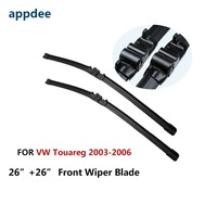 Combo Silicone Rubber Front And Rear Wiper Blades For VW Touareg 2003 2004 2005 2006 Windscreen