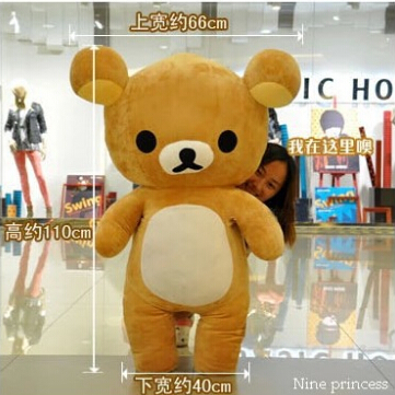 110cm Kawaii big brown japanese style rilakkuma plush toy teddy bear stuffed animal doll birthday gift free shipping stuffed animal 110cm plush tiger toy about 43 inch simulation tiger doll great gift free shipping w018