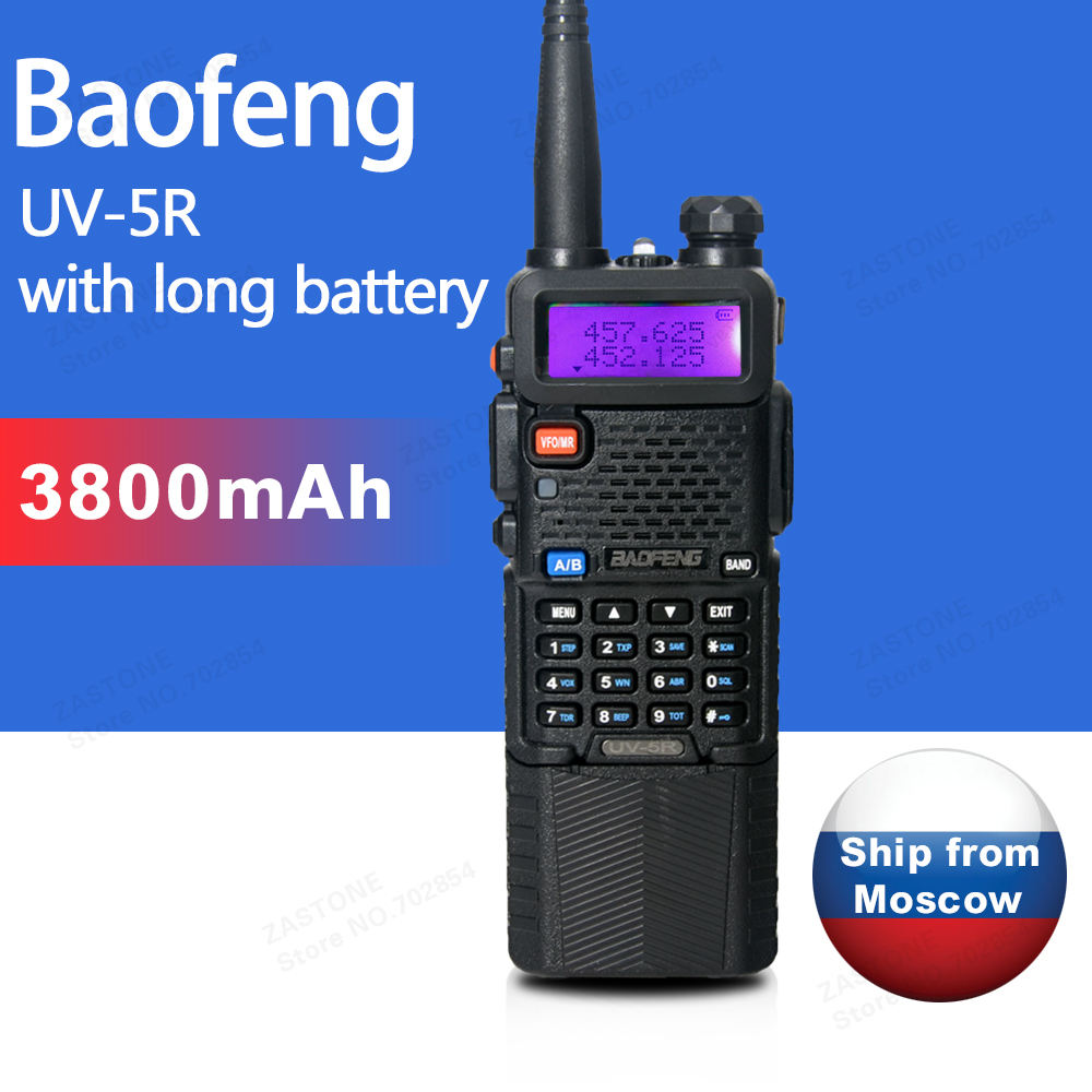 Baofeng UV 5R 3800 Walkie Talkie 5W Dual Band Radio UHF 400 520MHz VHF 136 174MHz