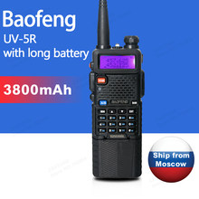 Baofeng UV-5R 3800 Walkie Talkie 5W Dual Band Radio UHF 400-520MHz VHF 136-174MHz Two Way Radio portable Walkie Talkie CB radio(China)
