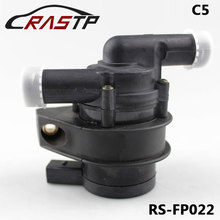 RASTP-Car Black Auxiliary Secondary Water Pump For Volkswagen Passat Auto Accessories RS-FP022 rastp car black auxiliary secondary water pump for volkswagen passat auto accessories rs fp022
