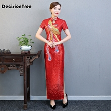 2019 aodai cheongsam dress traditional oriental clothing ao dai dresses lace dress for women vietnam qipao dress 2019 summer white woman aodai vietnam traditional clothing ao dai vietnam robes and pants vietnam costumes improved cheongsam