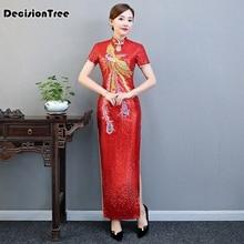 все цены на 2019 aodai cheongsam dress traditional oriental clothing ao dai dresses lace dress for women vietnam qipao dress онлайн