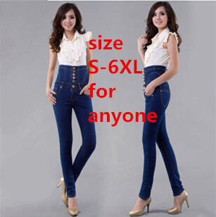 2016 new brand womens spring autumn plus size high waist denim jeans women vintga Single-breasted & Double-breasted jeans S-6XL new 2017 spring summer women shoes pointed toe high quality brand fashion womens flats ladies plus size 41 sweet flock t179