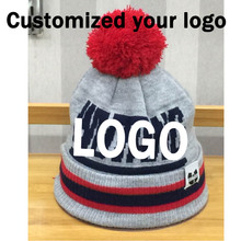 100PCS A lot Customized Beanies knitted Private beanies embroidery LOGO  custom Winter Skullies with ball Adults