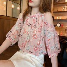 Women Blouses 2019 Summer Sexy Off Shoulder Floral Print Chiffon Shirt Women O-neck Short Sleeve Casual Tops Ladies Blouse Blusa htc desire 620g ds glossy whit lt gr
