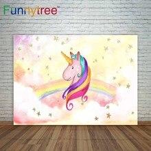 Rainbow unicorn estrelas colorido nuvem panos de fundo das crianças festa de aniversário decoração uma foto vinil