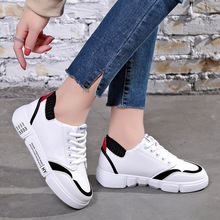 58b319ce18 Buy korean trainers and get free shipping on AliExpress.com