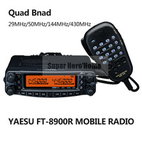 Yaesu FT 8900R Car Mobile Radio Quad Band 10KM Two Way Radio Vehicle Base Station Radio