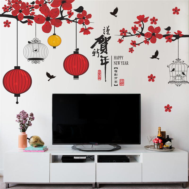 Tree Birds Lantern Flower Wall Stickers Home Deocr Living ...