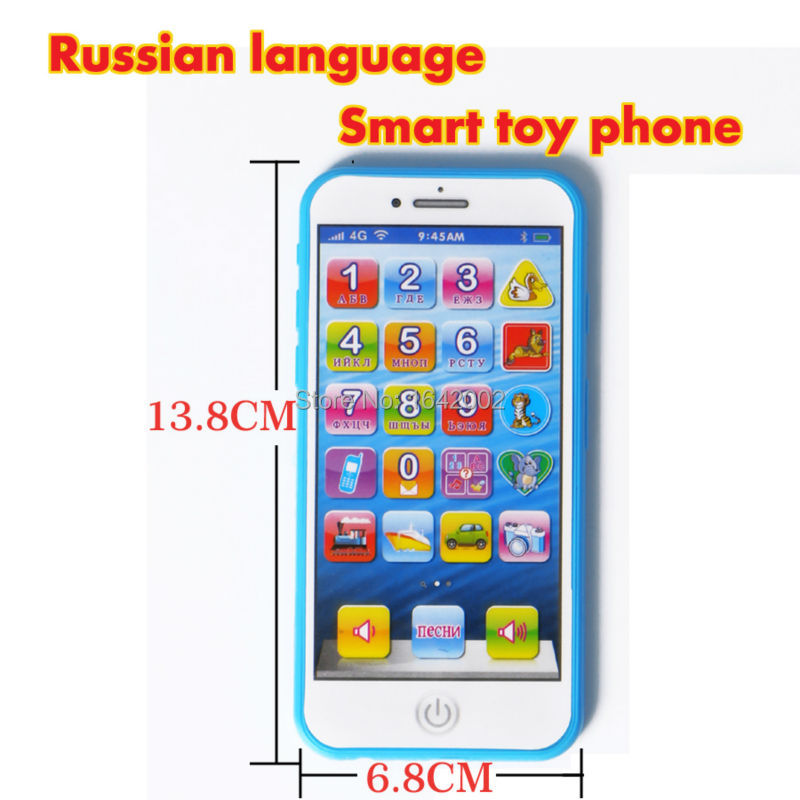 Russian-alphabet-Baby-playmobil-learning-machines-toy-phone-animal-sounds-kids-educational-musical-Phone-toys-For-Children-1