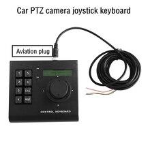 Niedrigen kosten mini tastatur controller auto high speed dome kamera tastatur 3D joystick analog PTZ kamera RS485 für automotive verwenden