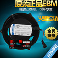 Free Delivery.Brand new original - cooling fan 24V 39W ABB DV6224R fan for 2 years