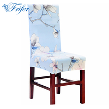 Decorative Home Dining Chair Covers Printed Quality Washable Strech Slipcover Spandex Chair Cover for Weddings Hotel Office