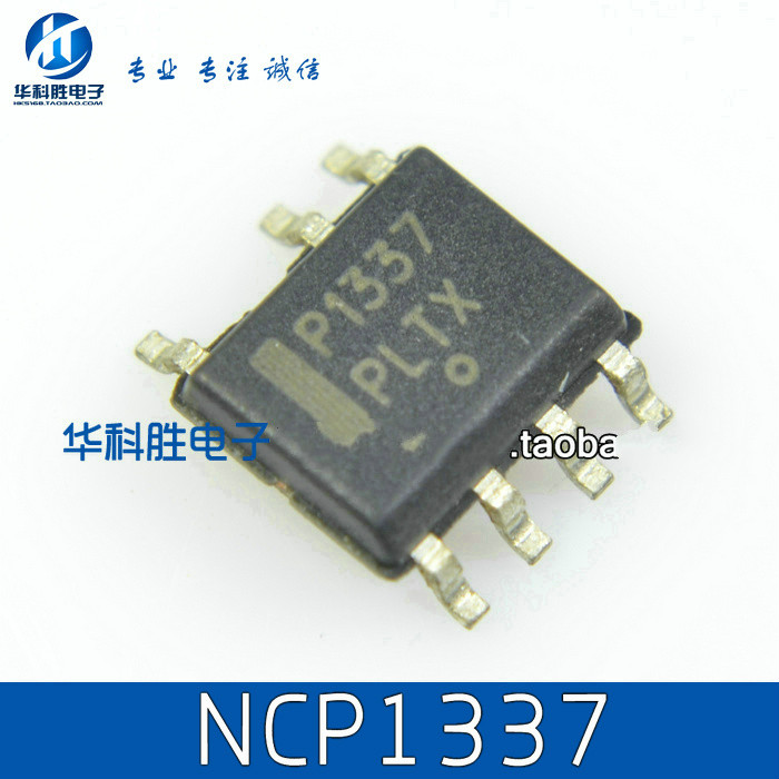 10pcs/lot NCP1337DR2G NCP1337 P1337 SOP-7 In Stock