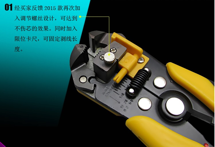 Купить с кэшбэком Professional Automatic cable  Wire Stripper Cutter Stripper Crimping Pliers Terminal Hand Tool Cutting