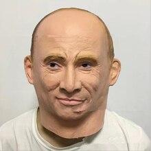 Русский президент Владимир Путин латексная маска на все лицо Хэллоуин резиновые маски маскарадвечерние для взрослых реквизит для косплея