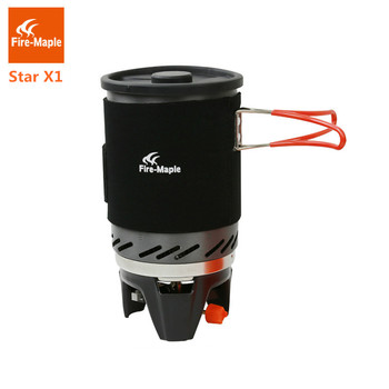 Fire Maple Star X1 Camping Stoves Outdoor Hiking Cooking System With Stove Heat Exchanger Pot Bowl Portable Gas Burners FMS-X1 цена 2017