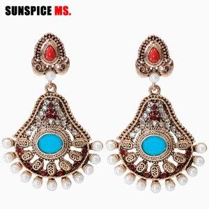 Женские серьги SUNSPICE MS, индийская Бусина в этническом стиле, украшения для женщин, подарки на свадьбу, античный золотой цвет, мозаика, цветные...