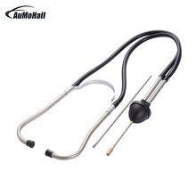 Автомобильный двигатель диагностические инструменты автомеханика блок стетоскоп автомобильный слуховой инструмент цилиндры устройство стетоскоп механика тест