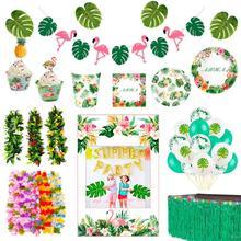 Гавайские Вечерние Декорации в виде фламинго Aloha Luau, летние тропические вечерние принадлежности в виде пальмовых листьев ананаса, Гавайские вечерние свадебные декорации на день рождения